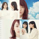 ある日 ふいに…(AKB48)