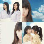 ひと夏の出来事(AKB48)