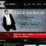 Futen Boyz(EXILE SHOKICHI)