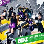 BDZ(TWICE)