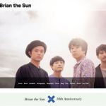 Lonely Go!(Brian the Sun)