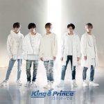 風に乗れ(King & Prince)