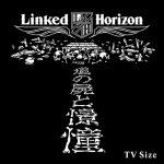 憧憬と屍の道(Linked Horizon)