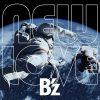 マジェスティック(B'z)